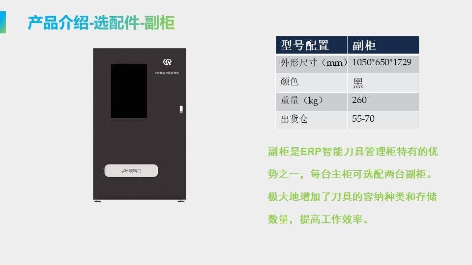 机床数据采集 DNC联网传输 MDC监控采集 CAD二次开发 CAD定制开发 三菱M80机床数据采集 brother兄弟CNC监控 syntec新代机床监控数据采集 HAAS哈斯加工中心监控 西门子840DSL监控 CNC自动刀补 智能刀具柜 MES系统定制开发 在家就能监控机床的状态 设备OEE统衣计 CNC实时监控 数控机床数据采集 
